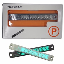 Newest 15*2cm Car Styling Luminous Temporary Parking Card With Suckers And Night Light Phone Number Card Plate With Packaged