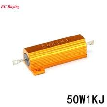 RX24 50W 1K Metal Aluminum Case High Power Resistor Golden Metal Shell Case Heat Sink Resistor 1000 OHM
