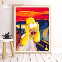 Screech Homer Simpson Scream Canvas Art Print Painting Poster Wall Pictures For Living Room Decoration Home Decor No Frame(China)