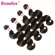 Beaufox индийский Для тела волна Человеческие волосы Weave Связки не Реми Инструменты для завивки волос можно купить 3 или 4 пучки Наращивание волос 1 шт. дело