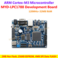 MYD-LPC1788 Development Board, ARM Cortex-M3 Microcontroller,32MB SDRAM,1MB SRAM,2MB Nor Flash,256KB EEPROM, 4MB SPI Data Flash