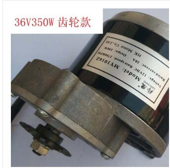 Permanent Magnet DC Brush Reduction motor with 9 Teeth gear for 36V 350W Electric Vehicle Motor