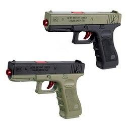 Пластиковый безопасный пистолет оружие пистолет пулевое оружие малыш мальчики подарок игрушка для игр на открытом воздухе для детей Рожде...
