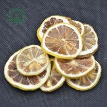 Витамины freeze лимонный dried ломтик лимон лимона мед сушеные природные фруктовый
