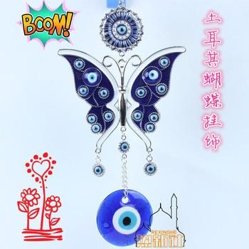 Turkey eye Diamond Butterfly ornaments Muslim peace metal pendant Jushi evil house wall hangings