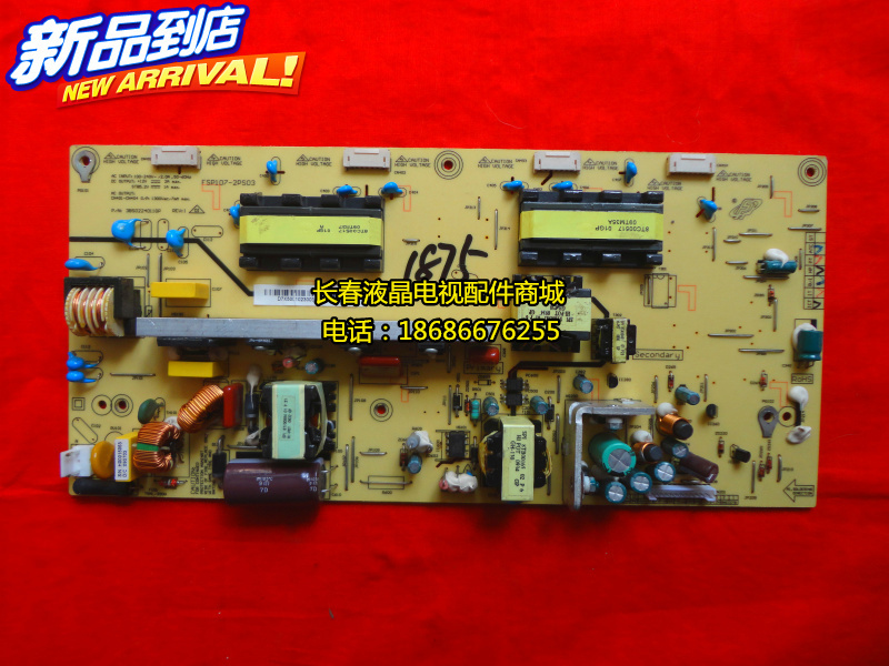ФОТО Free Shipping>Original 100% Tested Working-LT26610 LT26610X LT26629 Power Board FSP107-2PS03