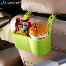 Joyathome multifunción asiento de coche caja de almacenamiento trasero taza de agua para coche soporte de teléfono móvil bandeja bebida cesta de basura organizador para el hogar