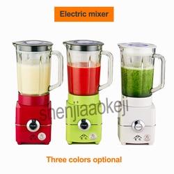 Food blender Electric Fruit vegetable Juicer for Juice/Ice/Meat /soy milk/grinding 1.5L mixer ice sand machine 220v 500w 1pc