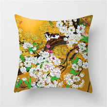 Fuwatacchi Flower Plant Cushion Cover Olive Classical Bird Wedding Decor Throw Pillows Home Bed Decoratives Case