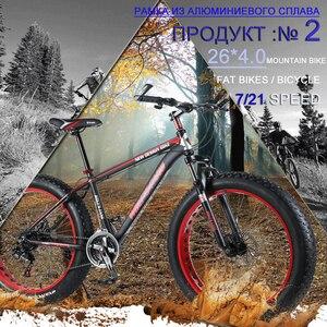 Image 2 - Wolf Fang Fiets 7/21/24 Speed Mountainbike 26*4.0 Vet Fiets Bicicleta Mtb Road Vouwfiets mannen Vrouwen Gratis Verzending