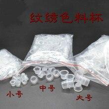 Одноразовые Малый/Средний/Большой Пигментными Чернилами Caps 100 шт. Пластиковые Стаканчики Держатели Татуировки Инструменты