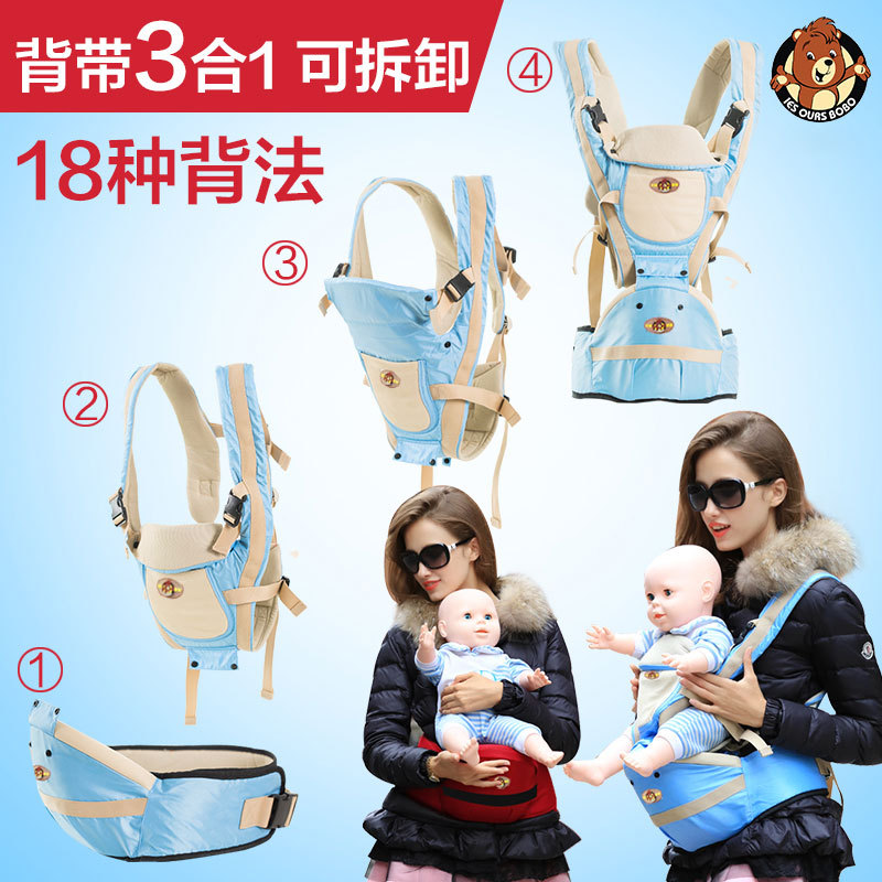 Multifunction Baby Carrier Backpack Breathable Cotton Sling For Baby Chicco Wrap Rider Canvas Front Backpack