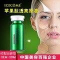 Apple peptide ageless soro essência hidratante clareamento da pele cuidados acne tratamento anti rugas elevador endurecimento reparação beleza