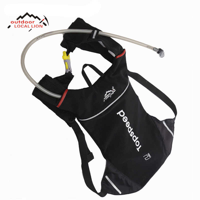 Roswheel Traditional MTB Bike shoulders Backpack Outdoor Sport Water Bladder 2L