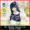 HSIU High Quality Love Live Cosplay Wig Costume Play Umi Sonoda Cosplay Hair Long 100 Cm