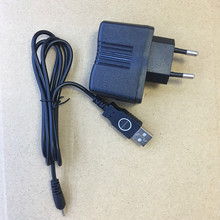 honghuismart the special power charger for Puxing PX2R,PX-2R,PXA6,PX-A6 walkie talkie usb cable with the adapter