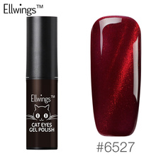 Ellwings 3D Glitter Colors Cat Eye Gel Nail Polish Effect Magnet Long Lasting Varnish Soak Off Uv Lamp Hybrid  Lucky Lacquer