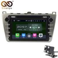 Sinairyu 8 Inch 4GB RAM Android 6 0 1 7 1 2 Car DVD GPS Fit
