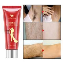 Natural Herbal Painless Hair Removal Cream Remove Leg Armpit Bikini Body Hair Remover Cream Depilatory Gentle Not Stimulating цена
