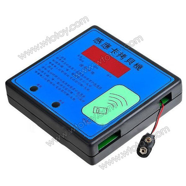 125KHz RFID Card Copier/Duplicator  (Standalone Operation) 10487