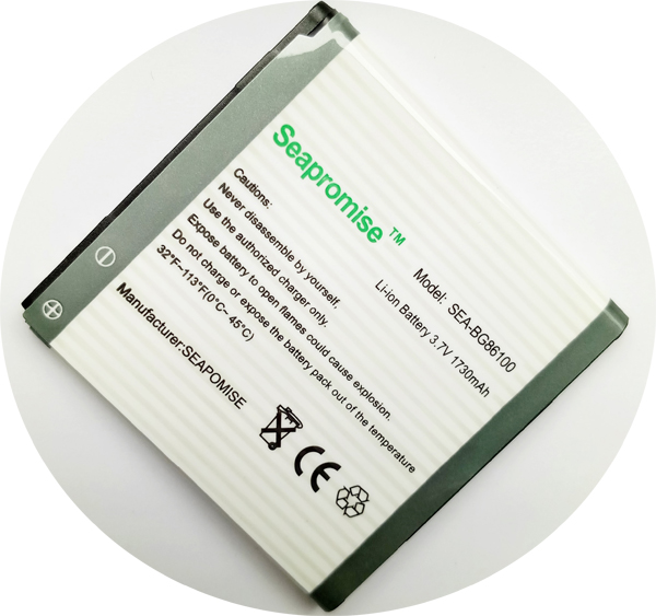 Freeshipping Retail battery BG86100 for HTC G17 EVO 3D X515,G18 Sensation XE,G22 X715e, Amaze 4G,Sensation 4G,PG86100,Sprint