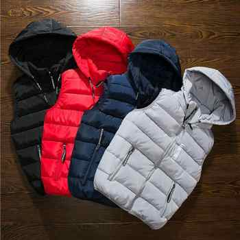 Man regular Casual Clothes Jacket With Cotton inside Solid four Colors For Choose Bos H D - DISCOUNT ITEM  0% OFF All Category