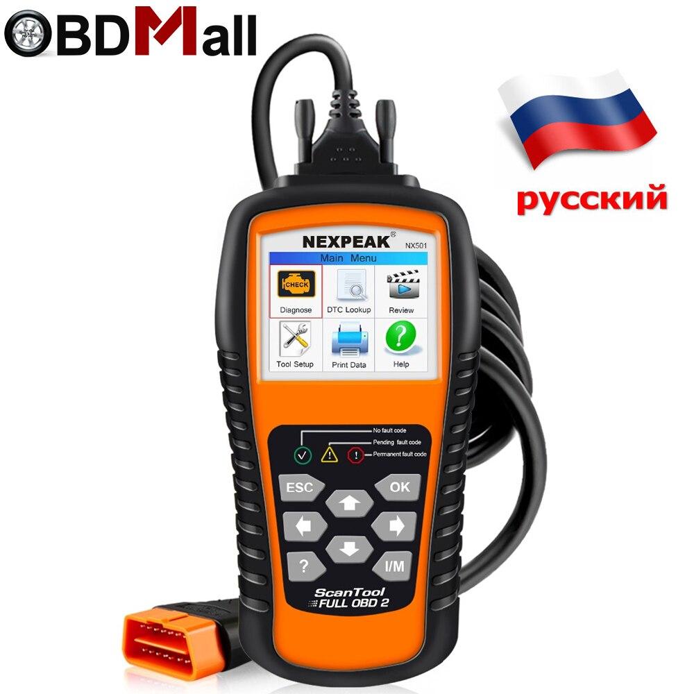 Автомобильный диагностический сканер NEXPEAK NX501 OBD2, считыватель кодов OBD 2 для BMW VAG Nissan Honda, удаление ошибок, сканер OBD2