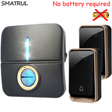 SMATRUL self powered Wireless Door Bell ring Waterproof no battery EU plug smart DoorBell 2 button 1 Receiver 150M range Deaf