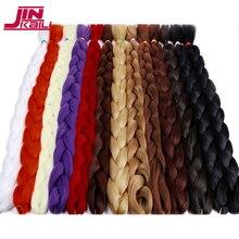 Косички оптом 82 дюйма 165 г, вязаные термостойкие плетеные волосы, синтетические огромные волосы в африканском стиле, вязанные крючком волосы для наращивания, JINKAILI парик
