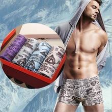WTEMPO Brand Sexy Underwear Fashion Print Man Short Boxer Male Pants Underpants Panties U Convex Pouch for Gay 4 PCS/Lot Sets