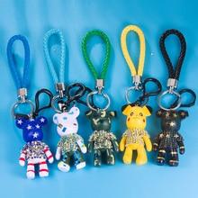 2019 CartoHandmade Rhinestone Violent Bear Keychain Pendant Braided Rope Car Cartoon Bag Lady Birthday Gift