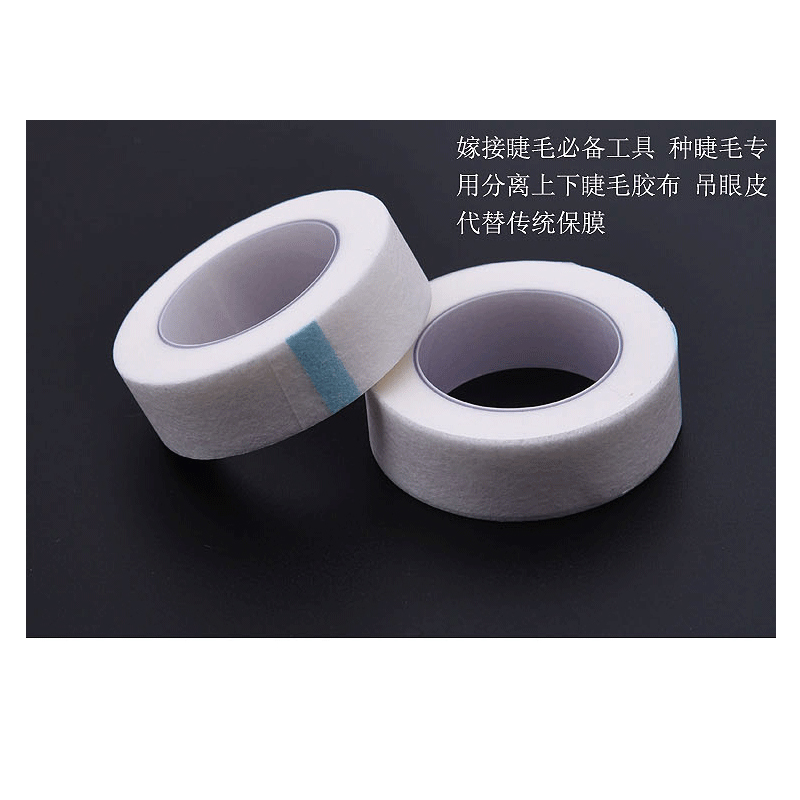 24 pcs rolls Eyelash Extension Lint Free Eye Pads White Tape Under Eye Pads Paper Tape For False Eyelash Patch Make Up Tools