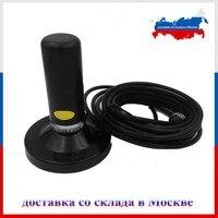 RU armazém! Dual Band VHF UHF Móvel/Antena de Rádio Do Veículo HH-N2RS + magnetic mount & 5 M feede para KT8900 KT8900R BJ-218 TM-218