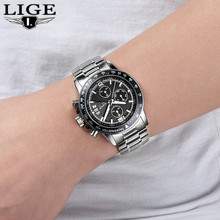 LIGE | Luxury Full Steel L002