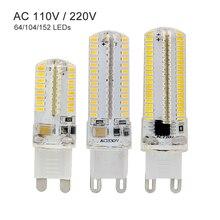 С регулируемой яркостью G9 светодиодный светильник лампы 152 104 64 светодиодный s лампы 110V 130V 220V 230V Точечный светильник лампы 3014 SMD Sillcone тела, 9 Вт, 12 Вт, 15 Вт