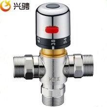"""Vanne de mélange thermostatique en laiton, vanne de contrôle de température, vanne de mélange solaire G3/4 """"(DN20), vanne de tuyau solaire"""