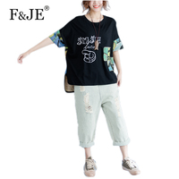 F JE 2017 Summer New Fashion Women Loose Casual Short Sleeve Blouse Tops High Quality Cotton