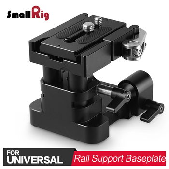 SmallRig DSLR Camera Rig Universal 15mm Rail Support System Baseplate For Video Shooting Quick Release 2092 80cm 32 dslr camera carbon fiber slider dolly track video stabilizer rail system dhl free shipping