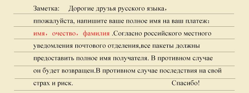 eyunote-1
