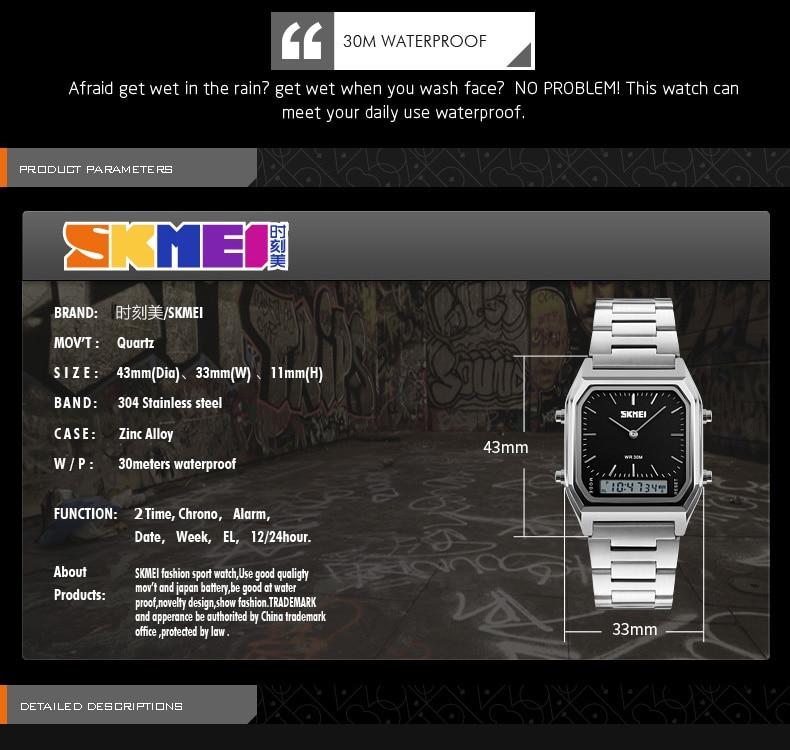 SKMEI-1220_11