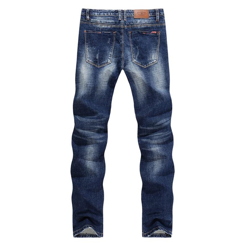 Men's Summer Jeans   1