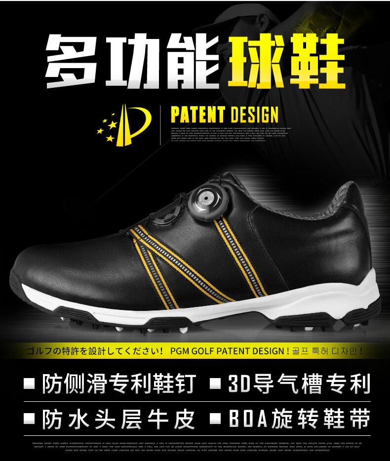 Qualidade superior! 2017 patente Sapatos de Golfe