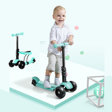 New Children's Scooter 1-3-6 Years Ride & Slide Three Wheel Car Flash Wheel Trolley Baby Buggy Bike children scooter 3 wheel folding flash swing car lifting 2 15 years old baby stroller ride bike vehicle children toys gifts