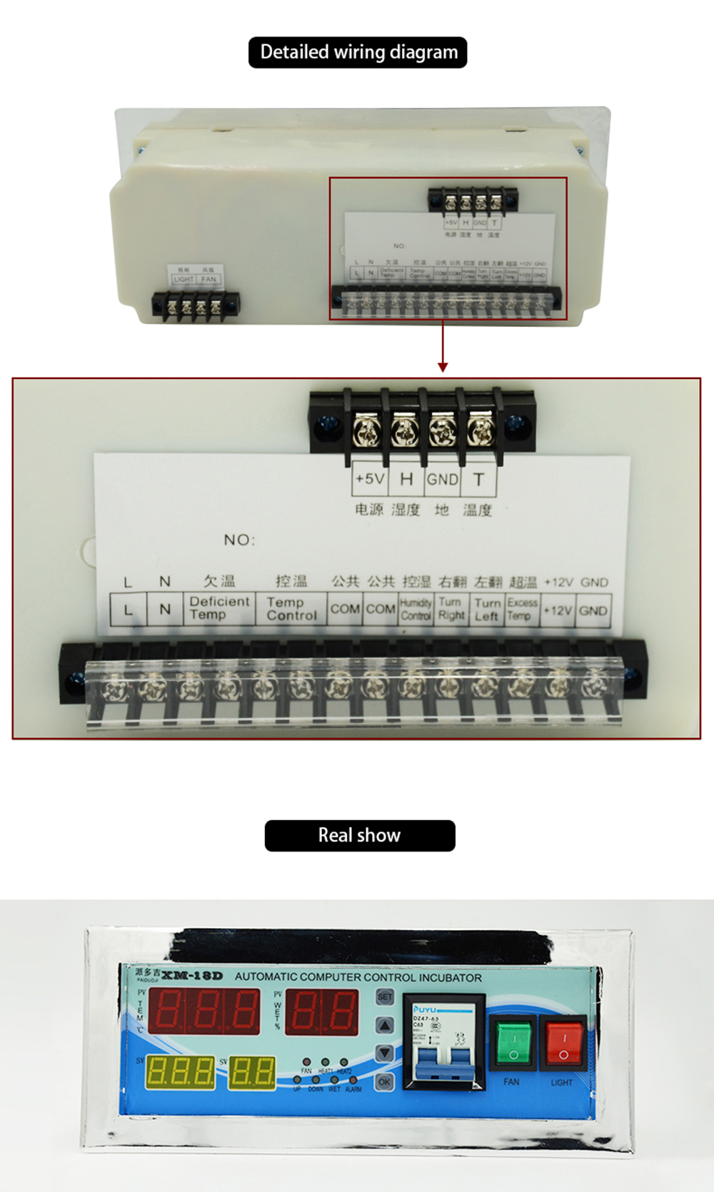 Full Automatic Egg Incubator Controller Xm 18d Thermostat With Humidity Control Wiring Diagram 1 X Sensor