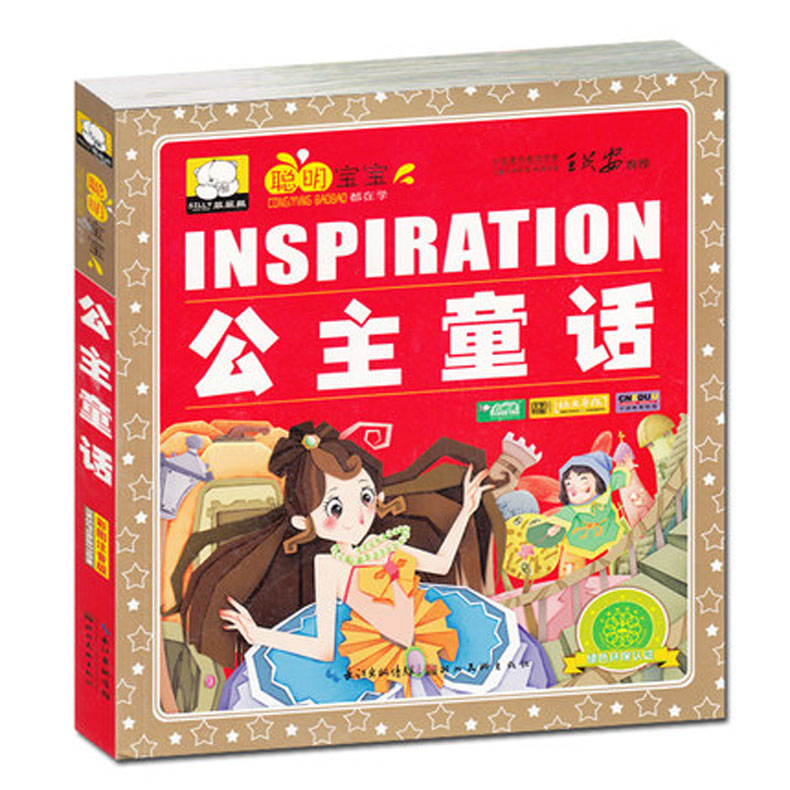 Princess fairy tale Learning Chinese Short Story Bedtime Book with Pin Yin and Colorful Pictures статуэтка fairy tale