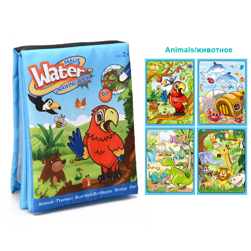 New Kids Magic Water Drawing Book Animals Painting Water Coloring Cloth for Children Drawing Early Educational Toy DS9 цена