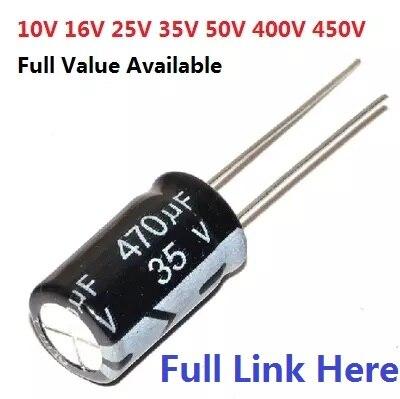 Алюминиевый электролитический конденсатор 4 в 10 в 16 в 25 в 35 в 470 мкФ 100 мкФ 220 мкФ 330 мкФ Ф 470 мкФ 680 мкФ 1000 мкФ 47 мкФ 1500 мкФ 10 мкФ 22 мкФ 0,47 мкФ 82 мкФ