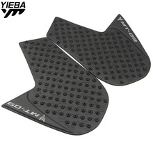 цена на Motorcycle Accessories Carbon Tank Pad tank Protector Sticker for YAMAHA MT09 MT-09 MT 09 FZ09 FZ 09 FJ09 FJ 09 2014 2015 2016
