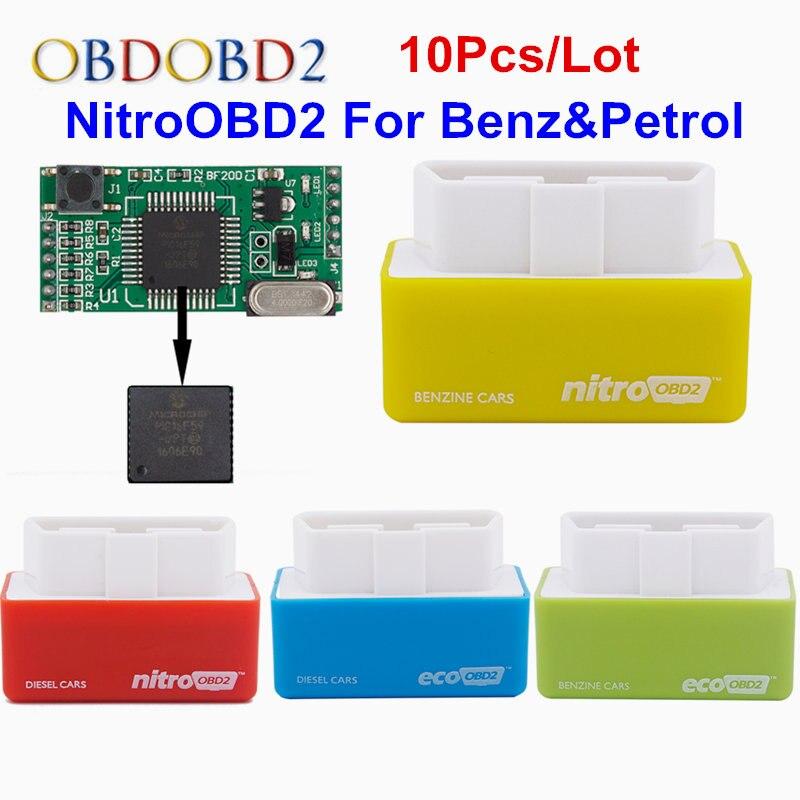 10 шт./лот бензин и бензиновых автомобилей Nitro OBD2 plug & drive OBD2 ЭБУ чип Тюнинг Коробка OBD2 автомобиля диагностический сканер желтый Цвет nitroobd2