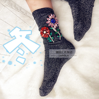 High End Custom Color Diamond Small Flower Candy Pure Color Silver Onion Tube Reactor Sock Female
